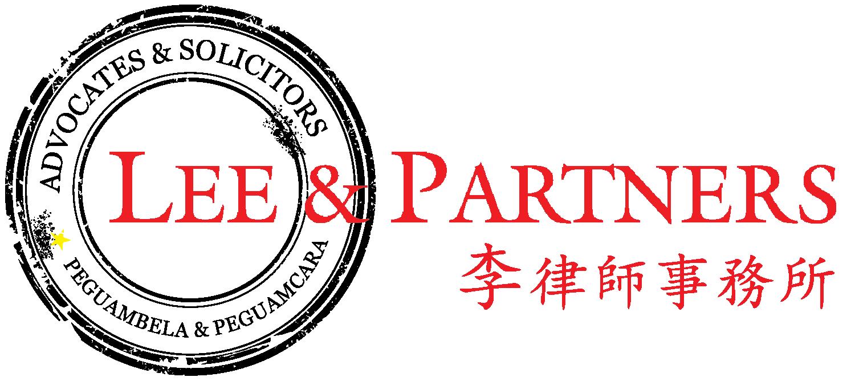 李律师国际事务所